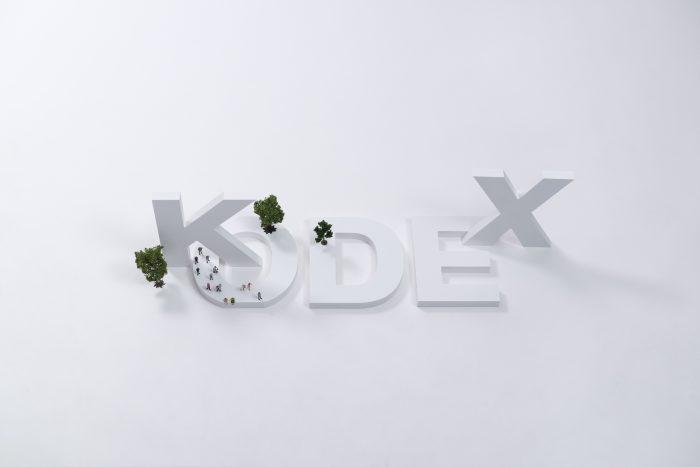 Aktualisierter Darmstädter Beteiligungskodex vorgestellt